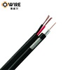 Coaxial cable RG11 with steel messenger for CATV low loss