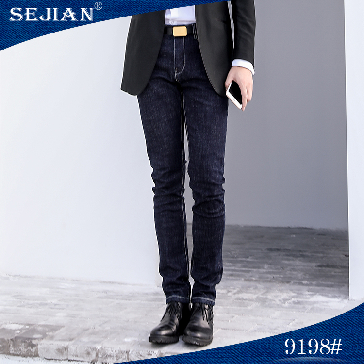 2017 Men Slim Fit Raw Scratch Denim Jeans For Sale