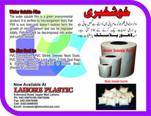 Pakistan Plastic Sheet, Pakistan Plastic Sheet Manufacturers