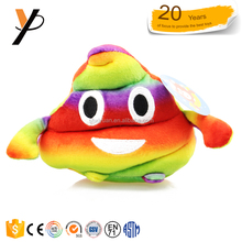 Funny promotional plush comfy colorful rainbow poop emoji pillow