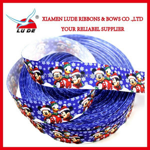 2018 colorful frozen grosgrain ribbon