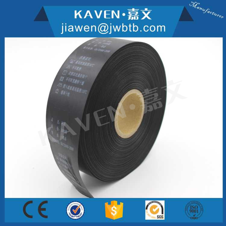Printed satin ribbon type wash care label, wash care labels for t shirts with factory price