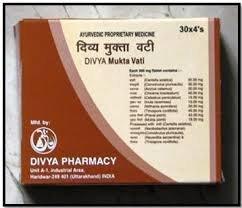 20 Pack Ramdev Divya Herbal Ayurvedic Mukta Vati