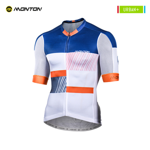 Best Manufacturer Cycling Jersey 64c42a5e4
