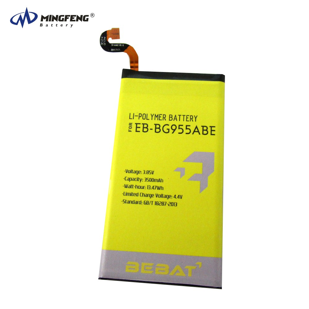 Wholesale Mobile Phone Battery For Samsung S8 Real Full Capacity Battery  For Samsung S8 - Buy Wholesale Mobile Phone Battery For Samsung S8,Battery