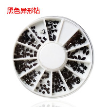 Diamond paste diamond plate black size 12 drill grid mixed platters turn a light therapy gel nail polish drill