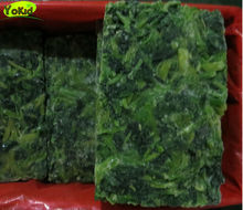 Leaf Vegetable Spinach Cutting Machine Frozen Spinach