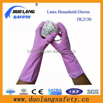 Glove dispensers latex