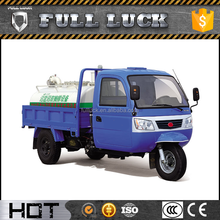 China 3 Wheel Heavy Load Motor Modern Tricycle