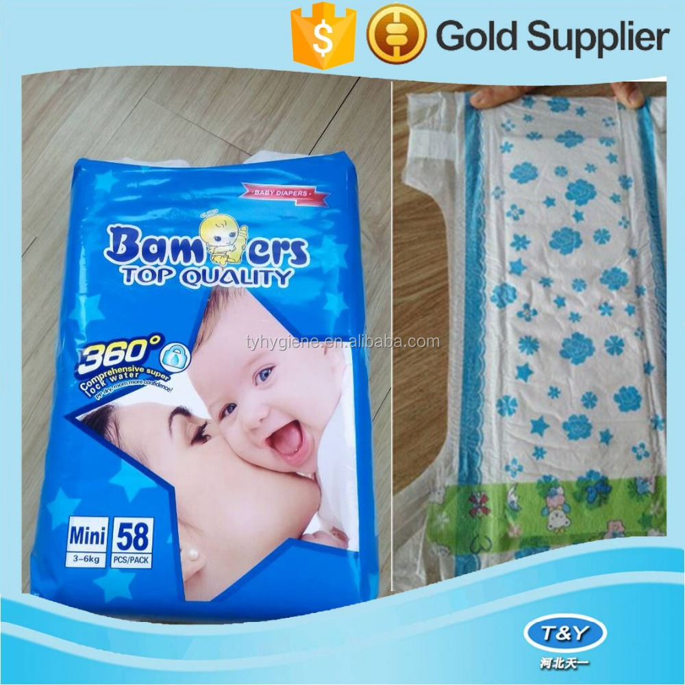 China manufacture best selling products baby diaper disposable