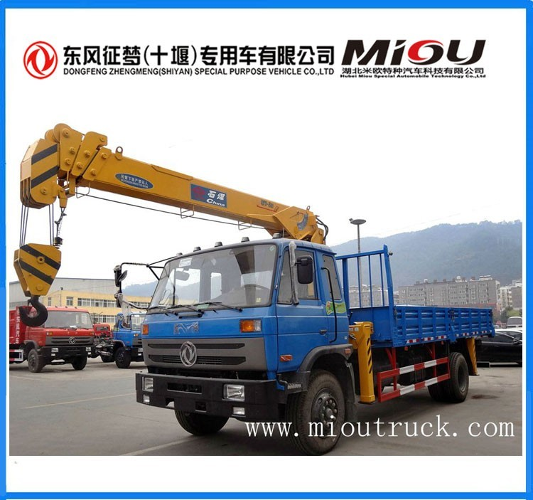 Dongfeng truck crane 7 ton hot sale