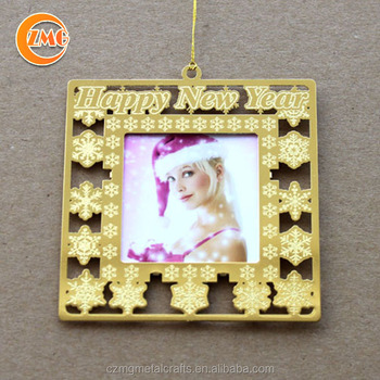 Wholesale Brass Picture Frame Christmas Ornaments Buy Brass