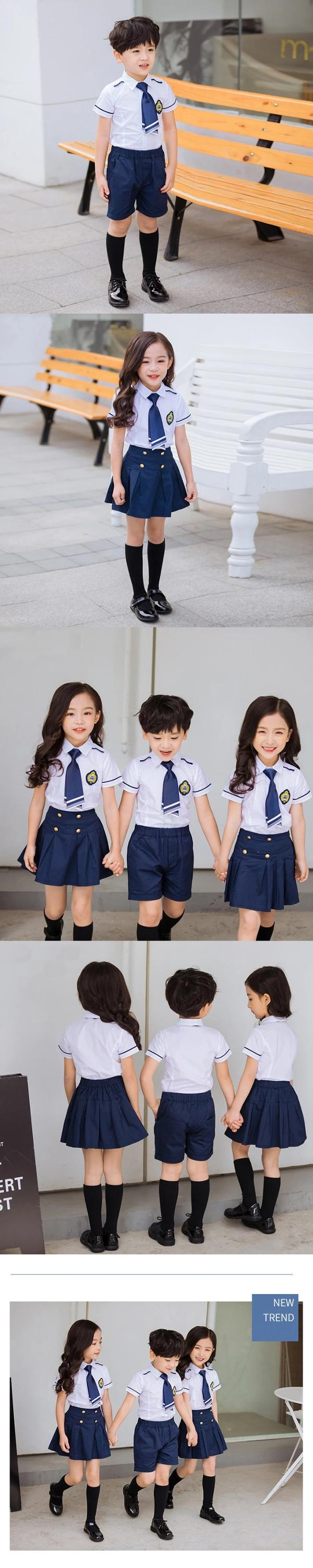 School Uniforms.jpg