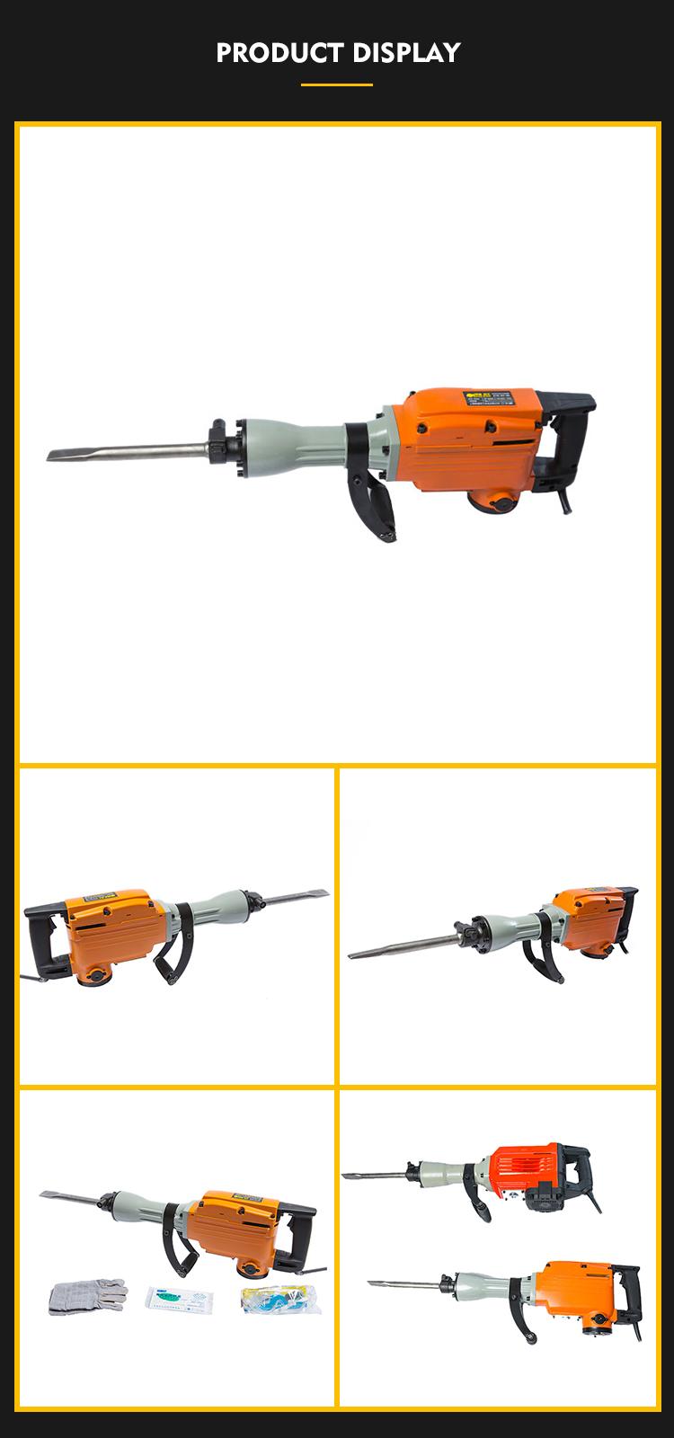 عالية الجودة أدوات كهربائية ملموسة 1500 واط جاك الكهربائية الثقيلة قواطع مطرقة هدم