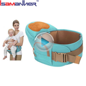 6 in 1 backpack baby carrier with hip seat, durable waist baby hip seat belt