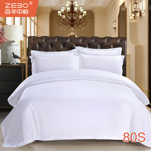 Factory wholesale luxury sateen 80*80 S hotel cotton bedding duvet cover set