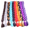HARMONY 165grams Solid Color & Mix Color Synthetic Pre Braided Hair Extensions Jumbo Braiding Crochet Hair