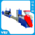 2017 New plastic strap making machine With Good Service