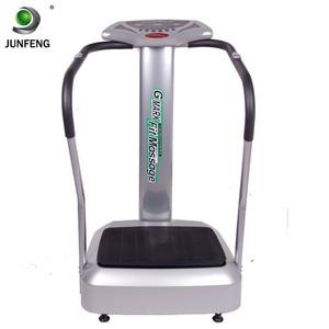 e1c4c9b4263 China Vibrations Machine