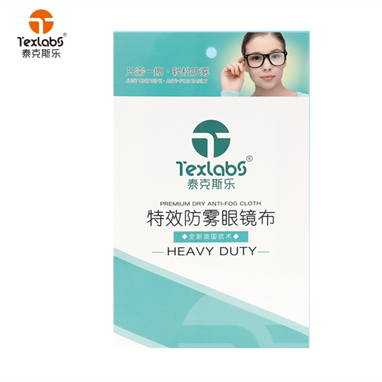Texlabs Reusability Anti Fog Cleaning Cloth for Glasses Eyewear Accessories фото