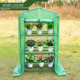 mini flower warm house/ balcony green house /3 tier small greenhouse