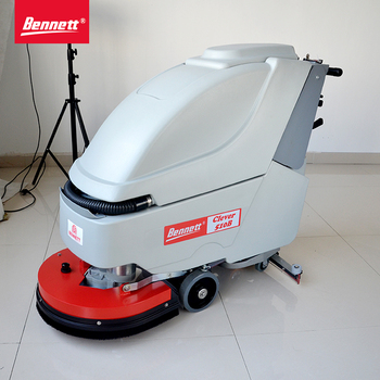 Clever B Automatic Hard Floor Cleaning Machine Buy Ceramic Tile - Bare floor cleaner machine