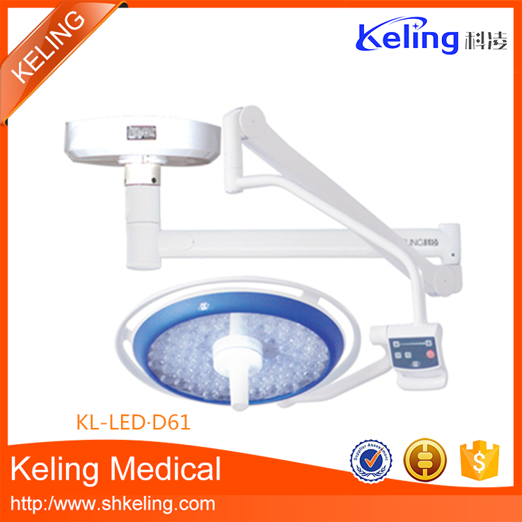 Quality assured newest equipos medicos led operation lamp