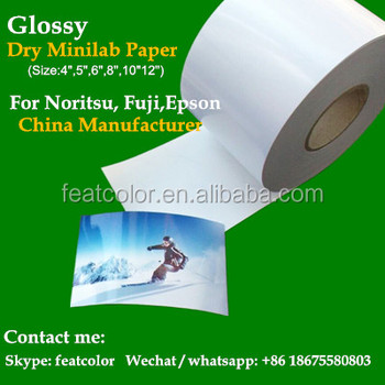 Fuji Dx100 Waterproof Dry Labs Inkjet Photo Paper Buy