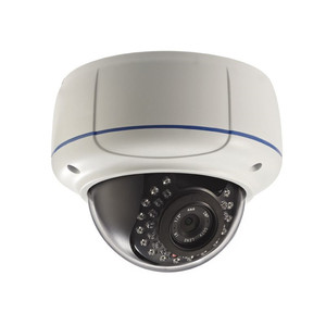 Motorized Zoom 4 Megapixel Outdoor P2P PoE Dome IP Video Camera