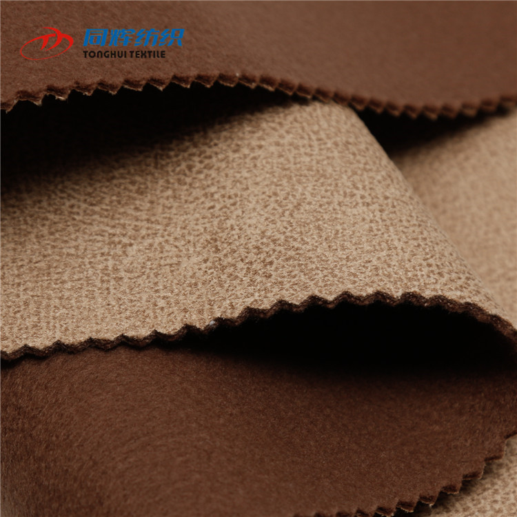 China Home Textile 100% Polyester Quilted Recycled Suede Fabric