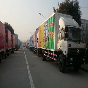 9e1f307c7e Cheap Cooler Van refrigerated Cargo Van ice Cream Van Freezer - Buy ...