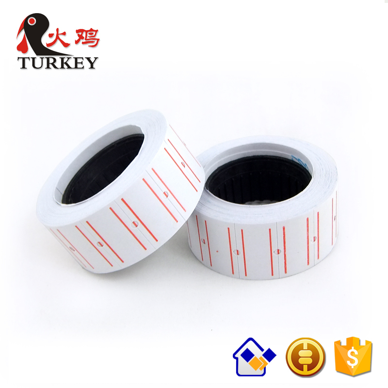 Blank Price gun label Roll sticker single row 700pcs 21*12 mm 100 roll/case