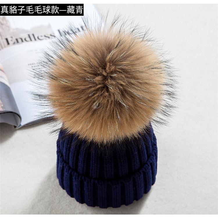 eab8dbc82252b Large 15cm Ball Women Hat Winter Fur Knit Beanie Ski Cap Bobble Hat ...