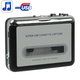 China supplier dropshipping cheapest price Tape to PC Super USB Cassette to MP3 Converter Capture Audio Music Player