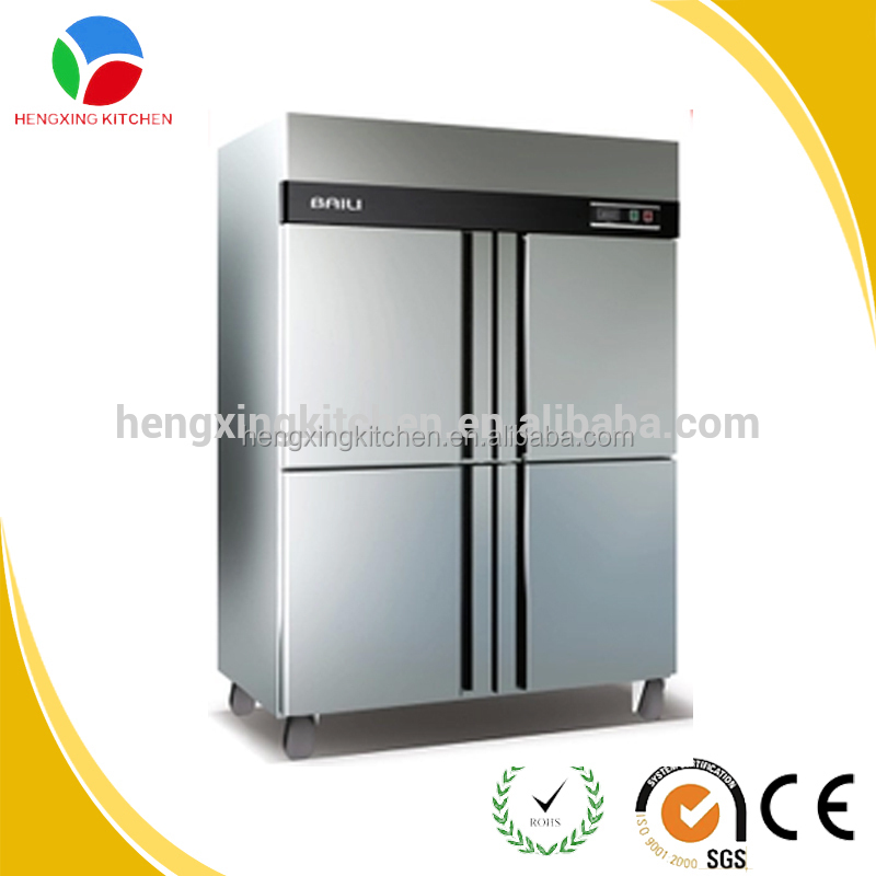 Commercial 860L 4 door commercial kitchen refrigerator/refrigerator freezer