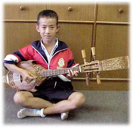 Wooden Musical Instrument from Thailand