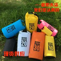 custom Logo waterproof ocean pack outdoor pvc small swimming tarpaulin drybag 2L-30L dry bag waterproof for sports