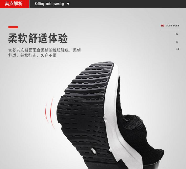 New fabric breathable comfortable casual shoes running shoes