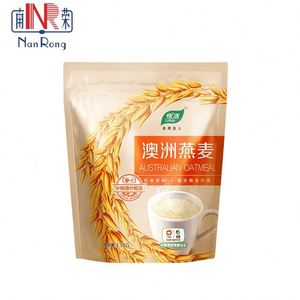 5kg 20kg 25kg 50kg Big Size Basmati Rice Bag OEM Stand up type Pp 1kg 2kg Design Print Polypropylene Bag Rice