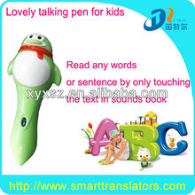 Hebrew Digital Pen/Digital Reading Pen Solutions and Manufacturer in China