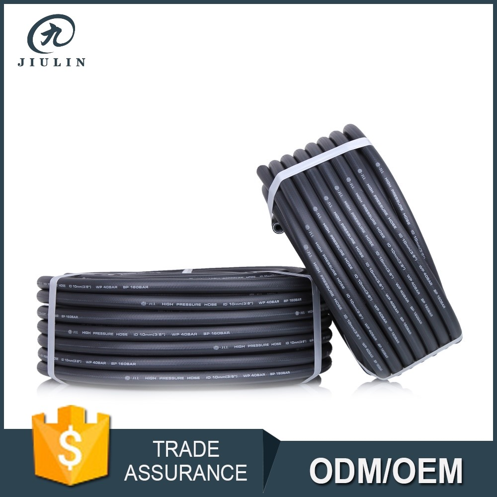 Best sale new paten high pressure rubber,PVC garden water hose with custom length