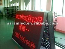 wholesale alibaba express 2012 new technology advertising products p16 outdoor wireless two face outdoor scrolling led sign