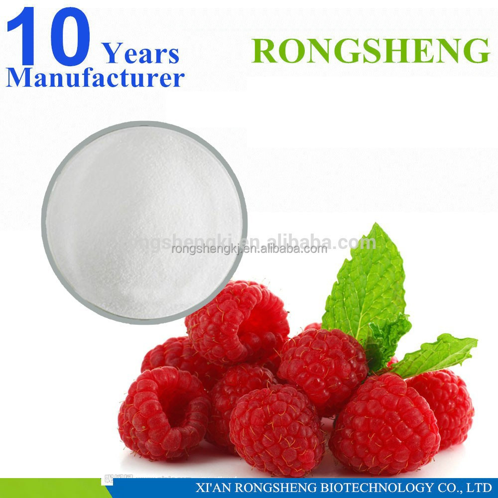 100% Pure Natural Red Raspberry Extract Powder