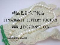 Fresh Water Pearl Necklace,Fashion Pearl Jewelry ,Las Vegas jewelry