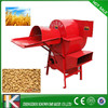 home use sunflower seeds sheller / sunflower seed thresher/corn rice shelling machine