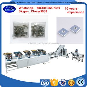wholesale keychain hardware bag,carbon steel zinc plated square nut counting number feeder packing machine