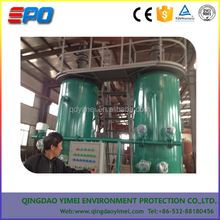 walnut shell filter oil waste water treatment plant