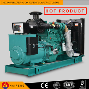 20kw power generator set 25kva with Cummins Diesel Engine China Manufacturer