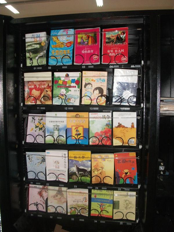 comic book vending machine for sale