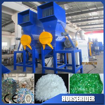 reciclaje de residuos de plstico botella de plstico mquinas de pet reciclado precio
